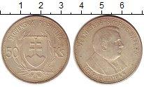 Изображение Монеты Европа Словакия 50 крон 1944 Серебро XF