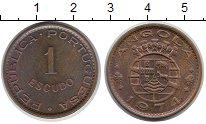 Изображение Монеты Ангола 1 эскудо 1974 Бронза XF Португальская колони