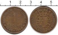 Изображение Монеты Гвинея 1 эскудо 1946 Бронза VF 500 лет открытия