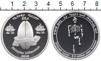 Изображение Монеты Африка Эфиопия 20 бирр 2000 Серебро Proof