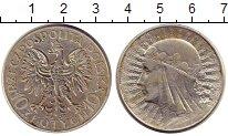 Изображение Монеты Европа Польша 10 злотых 1933 Серебро XF