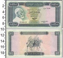 Изображение Банкноты Африка Ливия 10 динар 0  UNC-