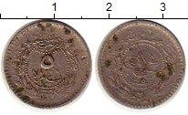 Изображение Монеты Турция 5 пар 1913 Медно-никель XF-