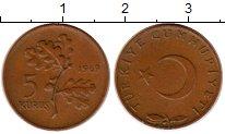 Изображение Монеты Турция 5 куруш 1969 Бронза XF