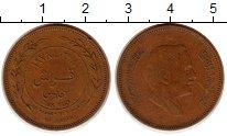 Изображение Монеты Иордания 10 филс 1978 Бронза XF Король Хуссейн ибн Т