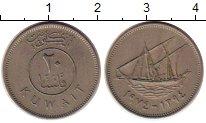 Изображение Монеты Азия Кувейт 20 филс 1974 Медно-никель XF