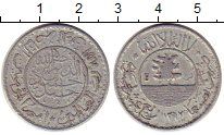 Изображение Монеты Азия Йемен 1/40 риала 1955 Алюминий XF