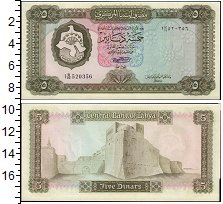 Изображение Банкноты Африка Ливия 5 динар 0  UNC-