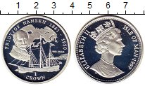 Изображение Монеты Остров Мэн 1 крона 1997 Серебро Proof Елизавета II.  Фрить