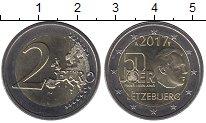 Изображение Монеты Европа Люксембург 2 евро 2017 Биметалл UNC-