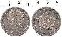 Изображение Монеты СНГ Казахстан 50 тенге 2010 Медно-никель UNC-