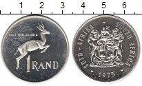 Изображение Монеты Африка ЮАР 1 ранд 1975 Медно-никель Proof-