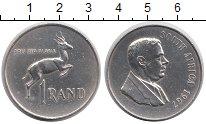 Изображение Монеты ЮАР 1 ранд 1967 Серебро UNC-
