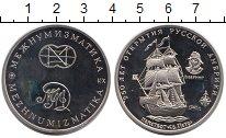 Изображение Монеты Россия Жетон 0 Медно-никель UNC- 250 лет открытия Рус