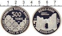 Изображение Монеты Казахстан 500 тенге 2003 Серебро Proof-