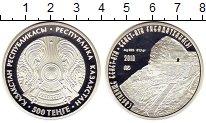 Изображение Монеты Казахстан 500 тенге 2010 Серебро Proof Бенет-Ата