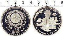 Изображение Монеты Казахстан 500 тенге 2008 Серебро Proof