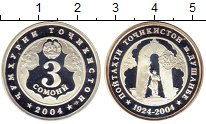 Изображение Монеты Таджикистан 3 сомони 2004 Серебро Proof-