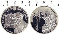 Изображение Монеты СНГ Украина 10 гривен 2013 Серебро Proof
