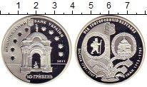 Изображение Монеты Украина 10 гривен 2011 Серебро Proof