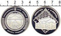 Изображение Монеты Украина 10 гривен 2012 Серебро Proof Синагога