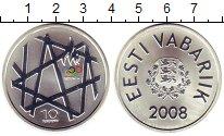 Изображение Монеты Эстония 10 крон 2008 Серебро UNC