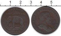 Изображение Монеты Цейлон 1 стивер 1815 Медь VF