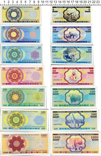 Изображение Банкноты Конго Катанга Набор из 7 бон 0  UNC