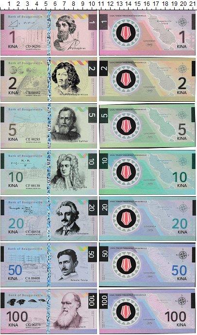 Изображение Банкноты Соломоновы острова Набор из 7 бон 2016  UNC