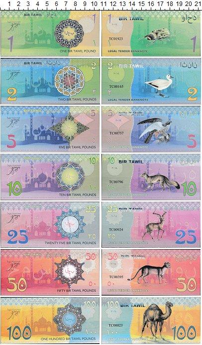 Изображение Банкноты Судан Набор из 7 бон 0  UNC