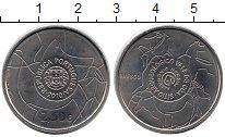 Изображение Монеты Европа Португалия 2 1/2 евро 2010 Медно-никель UNC