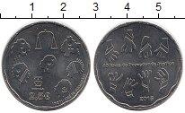 Изображение Монеты Португалия 2 1/2 евро 2015 Медно-никель UNC 40 лет проведору юст