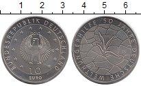 Изображение Монеты Германия 10 евро 2012 Медно-никель UNC