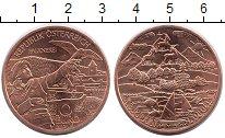 Изображение Монеты Австрия 10 евро 2012 Медь UNC