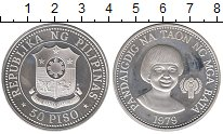 Изображение Монеты Филиппины 50 писо 1979 Серебро Proof-