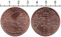 Изображение Монеты Европа Австрия 10 евро 2016 Медь UNC