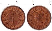 Изображение Монеты Цейлон 1/4 цента 1890 Медь UNC- Виктория.