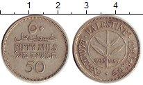 Изображение Монеты Палестина 50 милс 1933 Серебро XF