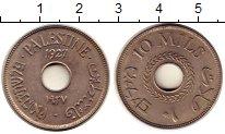 Изображение Монеты Палестина 10 милс 1927 Медно-никель XF+