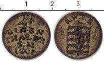 Изображение Монеты Саксен-Веймар-Эйзенах 1/24 талера 1808 Серебро XF-