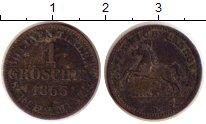 Изображение Монеты Ганновер 1 грош 1866 Серебро XF-