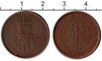 Изображение Монеты Цейлон 1 цент 1926 Бронза XF