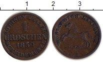 Изображение Монеты Германия Ганновер 1 грош 1859 Серебро XF