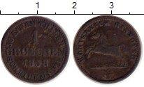 Изображение Монеты Ганновер 1 грош 1858 Серебро XF-