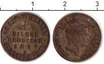 Изображение Монеты Пруссия 1/2 гроша 1847 Серебро XF- Фридрих Вильгельм IV
