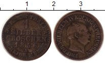 Изображение Монеты Германия Пруссия 1 грош 1856 Серебро VF
