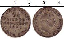 Изображение Монеты Германия Пруссия 2 1/2 гроша 1855 Серебро VF