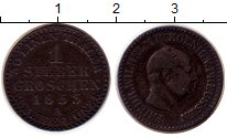 Изображение Монеты Пруссия 1 грош 1853 Серебро VF