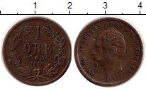 Изображение Монеты Европа Швеция 1 эре 1858 Медь XF