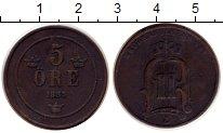 Изображение Монеты Швеция 5 эре 1883 Бронза XF- Оскар II